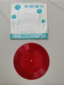 小薄膜唱片:陈志电吉他独奏-1张2面