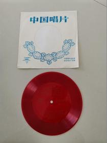 小薄膜唱片:邮递马车等(1张2面)