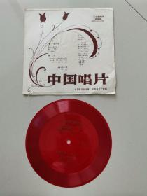 小薄膜唱片:评弹-芦苇青青-望芦苇-1张2面