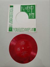 小薄膜唱片:溜冰圆舞曲等(1张2面)