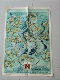 约50年代教学挂图:系统的科学图(三) 氮的领土