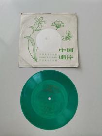 小薄膜唱片:京剧-尤三姐唱段-第3-4面
