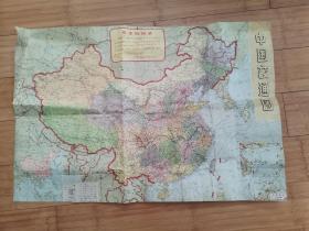 1966年中国交通图(带有语录),背面为中国铁路路线示意图