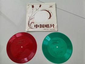 小薄膜唱片:评弹-秦香莲-寿堂(2张4面全)