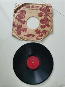 78转黑胶唱片:京剧老生《空城计》头段、二段(1张2面),谭富英演唱