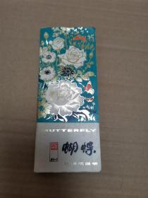蝴蝶JB8-2缝纫机说明书(上海缝纫机二厂)
