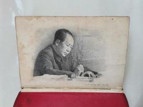 少见带有雕版毛主席像扉页的毛主席语录(有林题)