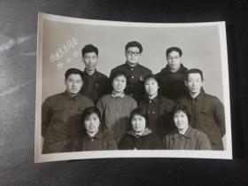 老照片:欢送秀兰同志78年3月13日10人合影原版照片,无齿边,黑白照,光面相纸,11.5×8.5厘米,gyx221001