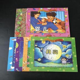 国家地理儿童彩绘本.最迷人的知识(7本合售)