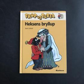 propog berta heksens bryllup