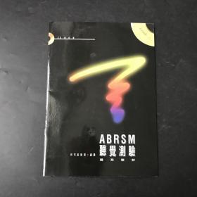 ABRSM 听觉测验 附2张光盘