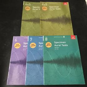 specimen Aural tests 4.6.7.8 四本合售 钢琴乐谱 赠送一本4
