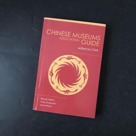 ChinaMuseumsAssociationGuide