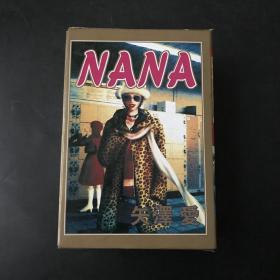 NANA 全五册 盒装