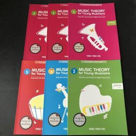 英文版 Poco Music Theory for Young Children Grade 1.2.3.5 四本合售