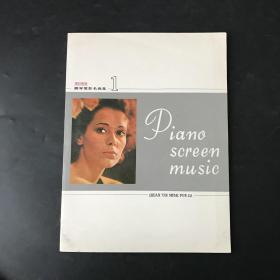 增订新版 钢琴电影名曲集