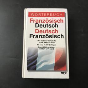 worterbuch deutsch feanzosisch