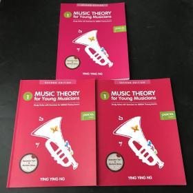 英文版 Poco Music Theory for Young Children Grade