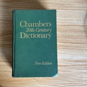 琴伯斯二十世纪英语词典【英文版】 /请看图