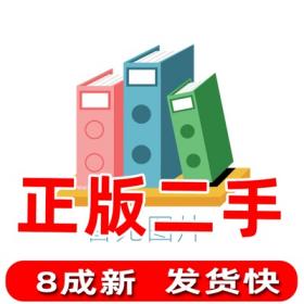 动画分镜头台本设计陈继光罗政府南京大学出版社9787305208003