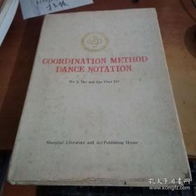 COORDINATION METHOD DANCE NOTATION