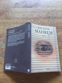 elif safe mahrem(货号d67)