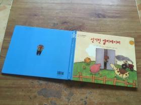 外文书 共 2 本 (货号d19)