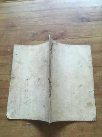 艺术书一本 (货号d19)