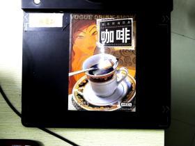 都市时尚饮品:咖啡