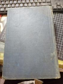 易与物质波量子力学(1937年出版)