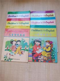 儿童智能英语.1