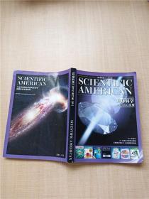 环球科学 2012合订本 下/杂志【书脊受损】