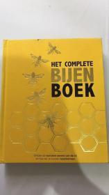 蜜蜂书 het complete bijen boek  发现蜜蜂的奇妙世界 以及我们如何保护他们 讲解蜜蜂 蜂蜡收货的书