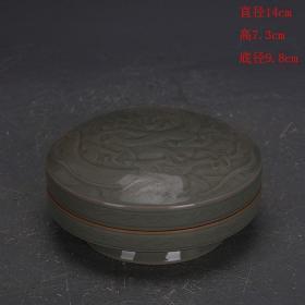 宋代越窑青釉手工雕刻龙纹印泥盒