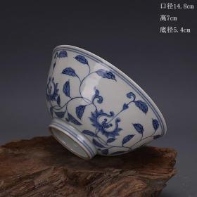 明成化青花手绘牵牛花纹瓷碗