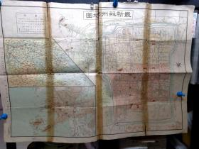 1938年苏州地图,对开大【图1】