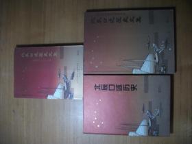 北辰口述历史文集(2007-2011年)+北辰口述历史文集 第二辑+北辰口述历史 之一--之五(全5张DVD光盘)【2本书+全5张DVD合售】