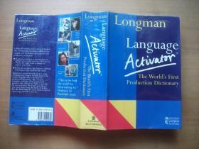 Longman Language Activator: The World's First Production Dictionary 朗文英语联想活用词典:世界上第一部联想生成表达词典【小16开 英文原版】