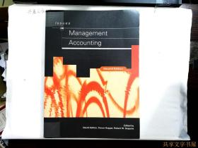 Management Accounting ( Second Edition)