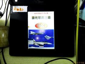 中国古代著名战役战斗.3.未来军事家丛书・第22卷