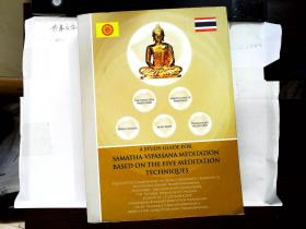 A STUDY GUIDE FOR SAMATHA-VIPSSANA MEDITATION BASED ON THE FIVE MEDITATION TECHNIQUES