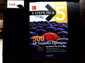5 Steps To A 5 Ap English Language, Second Edition (5 Steps To A 5 On The Ap English Language Exam)