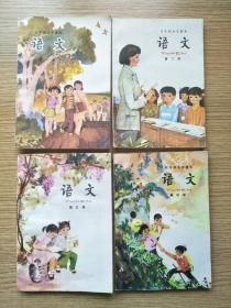 五年制小学课本:语文(全10册)【内容无笔记写划,未使用过】