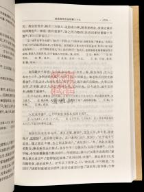 汉书今注(16开精装 全五册)
