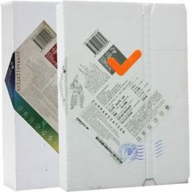 印谱上下册合订本 中国印刷工艺样本专业版