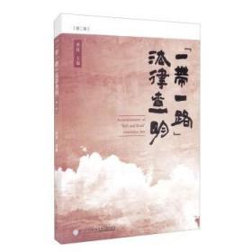 正版 2021新 写材料算怎么回事 初学者入门路径 万华 上海三联书店 为写材料的初学者而写