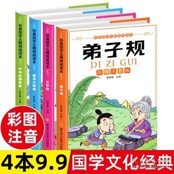 0-4岁幼儿启蒙认知双语小百科综合情景01