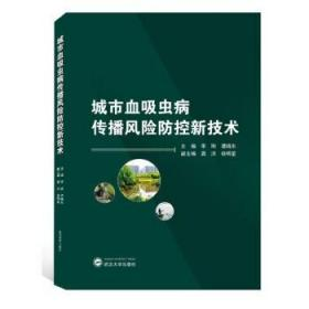 【D】全过程旅游规划设计编制思考与实践 孙兆杰,张乾,张景梅  9787561865767 天津大学