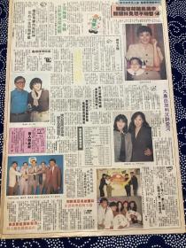 李美凤 王羽 成龙 梁韵蕊    彩页90年代报纸一张 4开