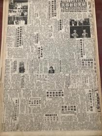荃湾粤剧团,90年代报纸一张4开